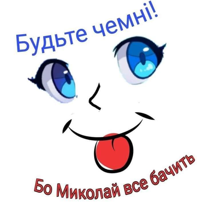 79835485_1017420175276594_1365206778677035008_n